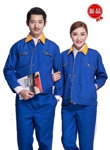 汽修电焊服